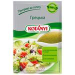 Приправа до салату Kotanyi грецька 13г