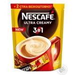 Nescafe 3in1 Ultra Creamy Instant Coffee Drink 52*16g