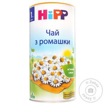 Чай дитячий HiPP трав'яний з ромашки з 1 тижня 200г - купити, ціни на CітіМаркет - фото 1