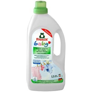 Frosh Baby For Washing Gel - buy, prices for Novus - image 1