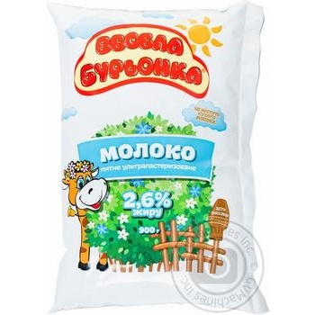 Vesela Bureonka UHT Milk 2.5% 900g - buy, prices for Furshet - image 2