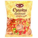 Сушки БКК Флора ванильные 300г