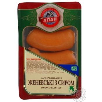 АЛАН САРД.ЖЕНЕВСЬКІ З СИР.В/Г