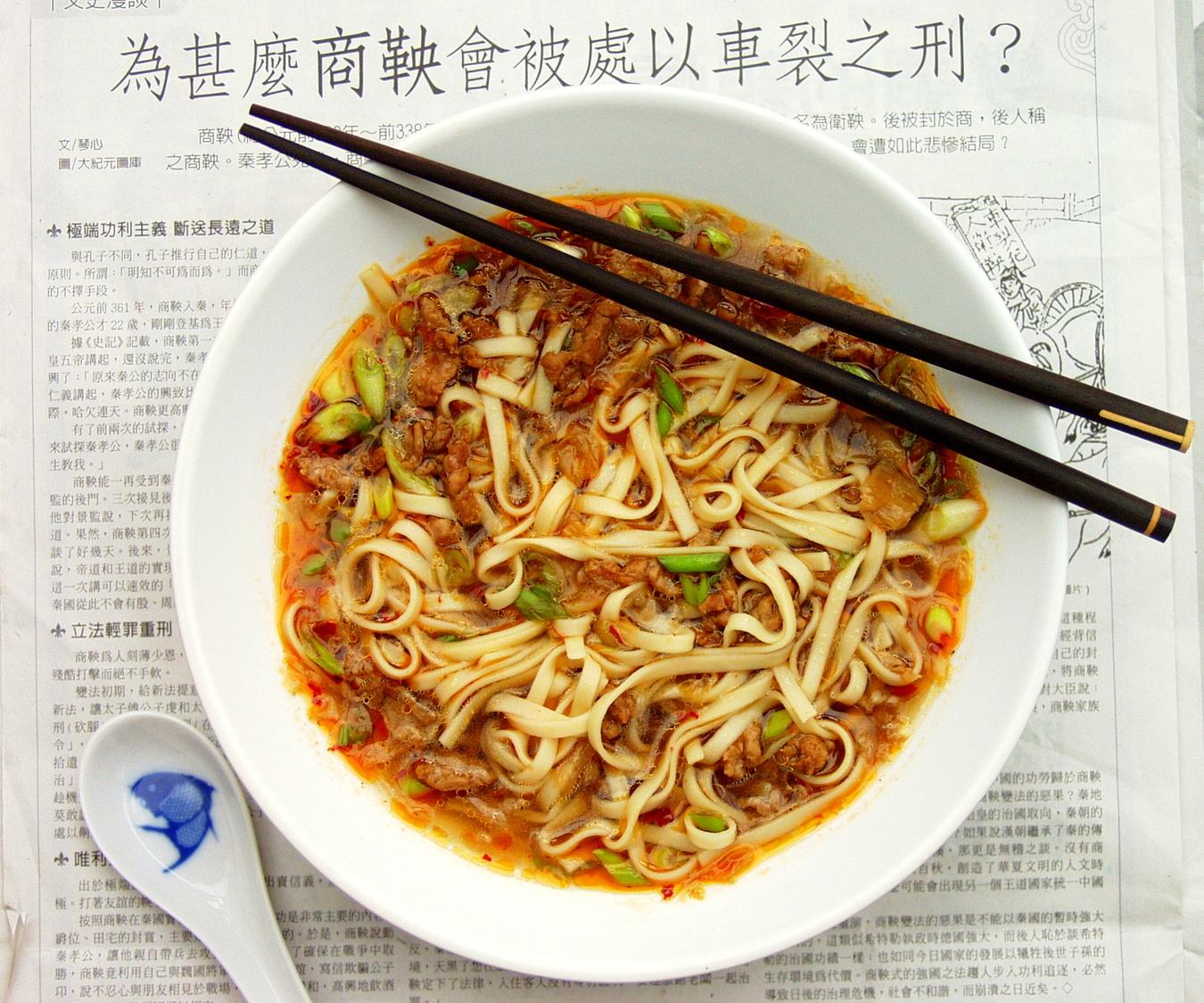 Домашня локшина по-китайськи