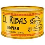 Бички El Ribas у томатному соусі 240г