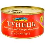 Morskoi Proliv Exclusive Natural Tuna 240g