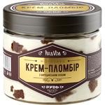 Морозиво Рудь Pura Vida Крем-пломбир з бородинським хлібом 350г