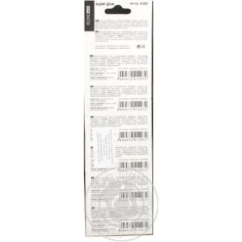 Суперклей Economix блістер 1г - купити, ціни на МегаМаркет - фото 2