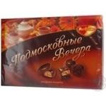 Candy Krasnyy oktyabr 200g in a box Russia