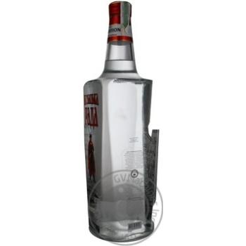 Водка Козацька Рада Класическая 40% 3л - купить, цены на Novus - фото 6