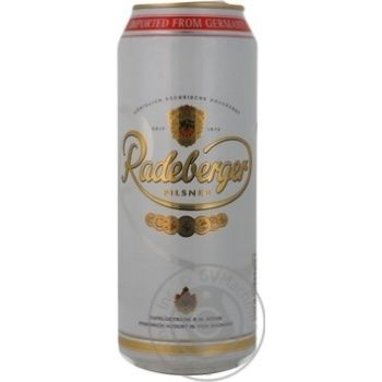 Pasteurized lager Radeberg Pilsner can 4.8%alc 500ml Germany