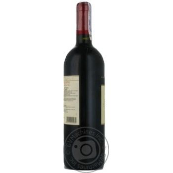 Вино Boscato Il Fontino Rosso VDT 12% 0,75л - купить, цены на Novus - фото 8