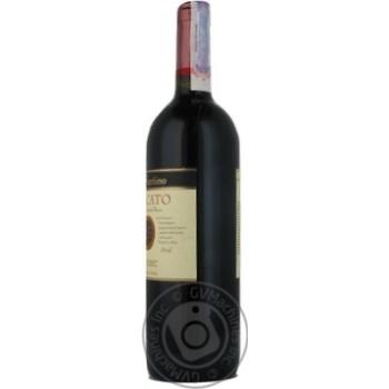 Вино Boscato Il Fontino Rosso VDT 12% 0,75л - купить, цены на Novus - фото 4