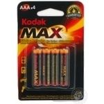 Battery Kodak aaa 4pcs Ukraine