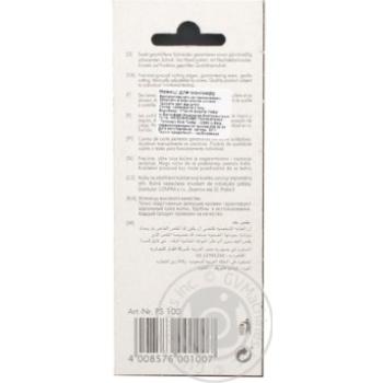 Ножиці для шкіри Titania PS 100 - купить, цены на Novus - фото 3