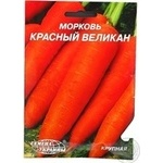 Насіння Гігант Морква Червоний велетень Семена Украины 20г