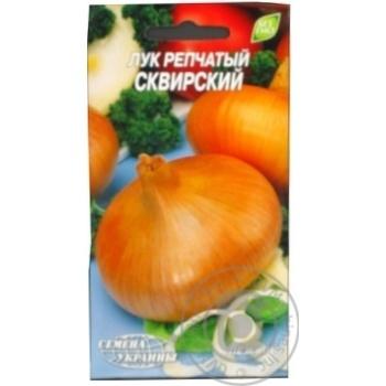 Насіння Євро Цибулі рiпчаста Сквирська Семена Украины 1г