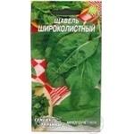 Seed sorrel Semena ukrainy 3g Ukraine