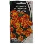 Насіння Квіти Чорнобривці відхіл.Болеро Семена Украины 5г