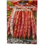 Seed kidney bean Semena ukrainy 20g