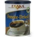 Natural instant sublimated coffee Galca Freeze-Dried 75g Ukraine