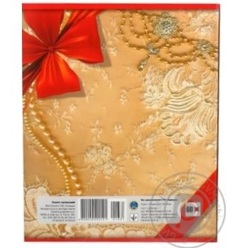 Tetrada Notebook in Cellule o0 sheets in assortment - buy, prices for Auchan - photo 7