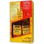 Tequila Jose cuervo 38% 2pcs 1400ml England
