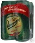 Пиво Старопрамен Прага светлое пастеризованное железная банка 4.2%об. 4х500мл Украина