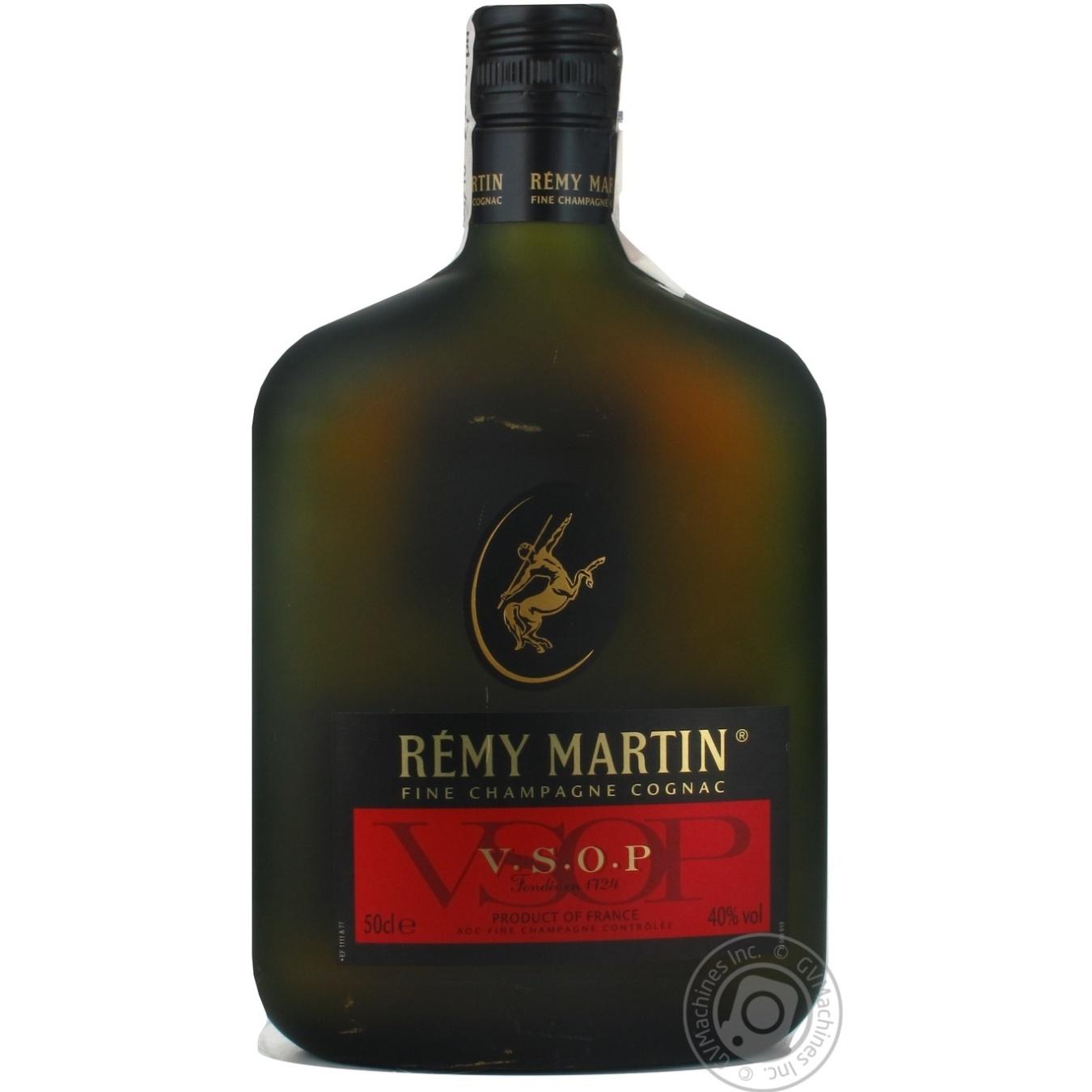 cognac remy martin 40 vsop 500ml glass bottle france. Black Bedroom Furniture Sets. Home Design Ideas