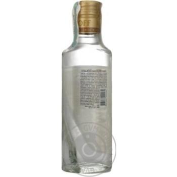 Водка Medoff Классическая Премиум 40% 0,2л - купить, цены на Фуршет - фото 8