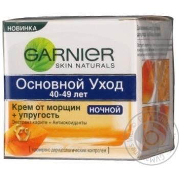 Крем ночной Garnier Защита от морщин 35+ 50мл
