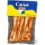 Lard Nash produkt cutting 100g Ukraine