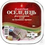 Fish Samyi smak with herbs preserves 300g hermetic seal Ukraine