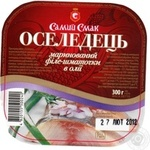 Fish herring Samyi smak pickled 300g Ukraine