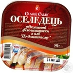 Fish Samyi smak smoked 300g hermetic seal Ukraine