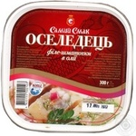 Fish Samyi smak preserves 300g hermetic seal Ukraine