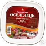 Fish herring Samyi smak preserves 500g hermetic seal Ukraine