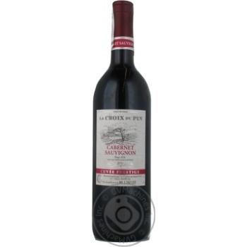Вино La Croix du Pin Cabernet Sauvignon Pays D'OC червоне сухе  12.5% 0,75л