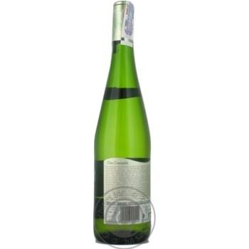 Вино Torres Vina Esmeralda біле сухе 11,5% 0,75л - купити, ціни на CітіМаркет - фото 2