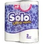 Полотенце кухонное Solo белое 2шт/уп