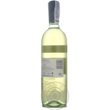 Вино Donini Chardonnay Delle Venezie IGT біле сухе 12,5% 0,75л - купити, ціни на УльтраМаркет - фото 6