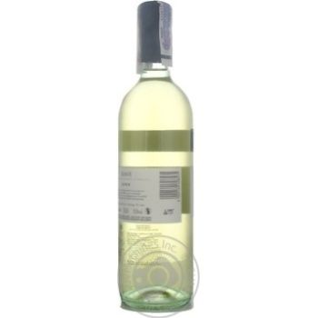 Donini Soave Dry White Wine 11,5% 0,75l - buy, prices for Furshet - image 6