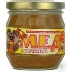 Honey Nektar 250g glass jar Ukraine