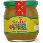 Honey Pasika 270g glass jar