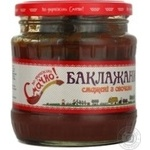 Vegetables eggplant Smachno canned 480ml glass jar Ukraine