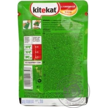 Корм для взрослых котов Kitekat с говядиной в желе 100г - купить, цены на Восторг - фото 4