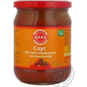Sauce Krasnaya cena Krasnodarskiy 485g glass jar Ukraine