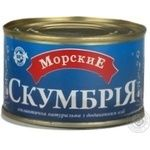 Fish atlantic mackerel Morskie with addition of butter 240g can Ukraine