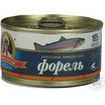 Fish trout Kapitan vkusov canned 185g can Russia