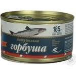 Fish pink salmon Kapitan vkusov canned 185g can Russia